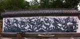 滁州金山文化村龙雕塑